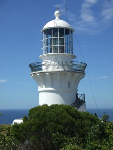 Sugar Loaf Lighthouse